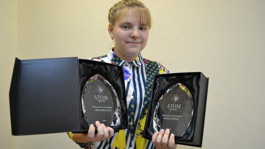 Школьница из Нововоронежа победила в 2 номинациях конкурса юных модельеров «Атом-кутюр»