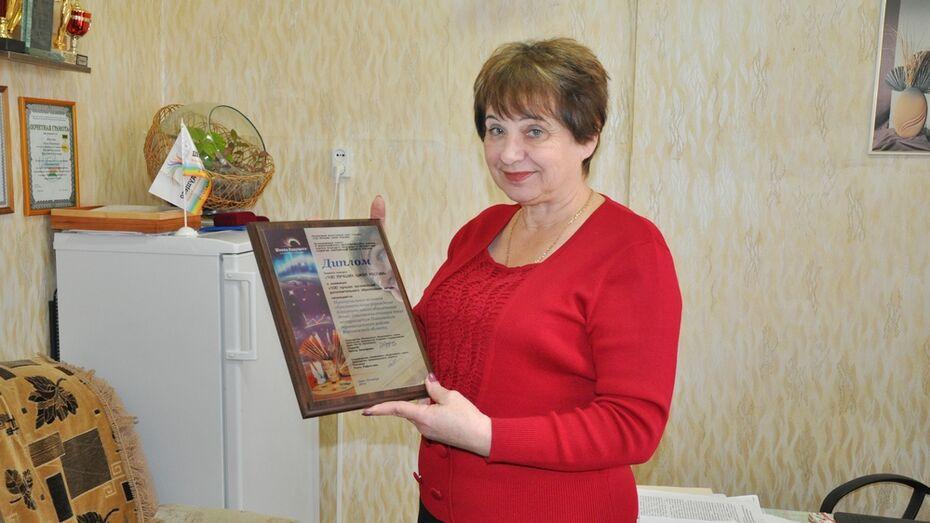 Павловская станция юннатов стала лауреатом конкурса «100 лучших школ России»