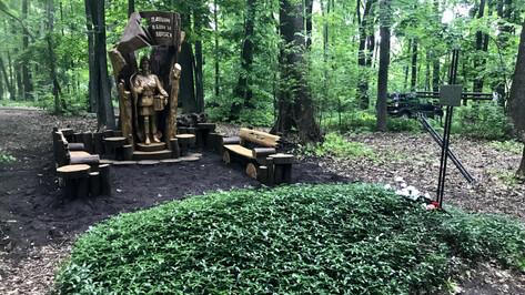 Первый памятник появился на Большой Воронежской экологической тропе