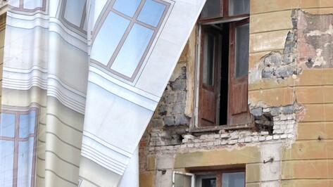 Гордума Воронежа продлила на 10 лет программу сноса аварийного жилья