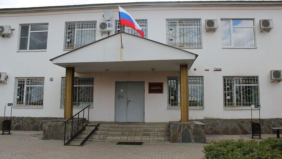 В Таловском районе 36-летний мужчина пытался подкупить полицейского конфетами и спиртным