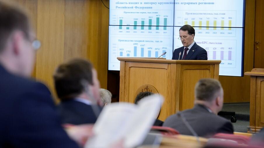 Ежегодный отчет Алексея Гордеева перед депутатами Воронежской облдумы (2016)