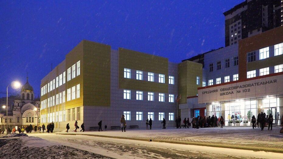 Мэрия Воронежа: в школе №102 на Шишкова могут создать дополнительный первый класс