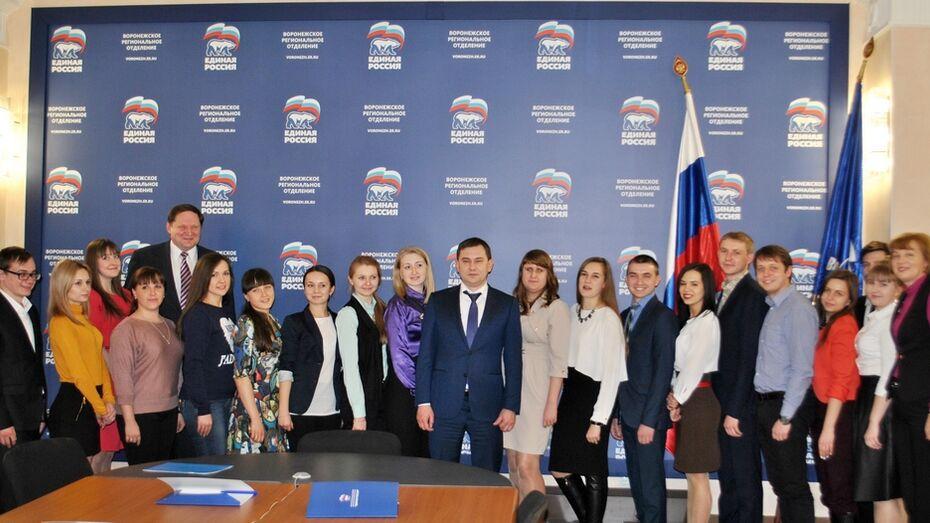 Владимир Нетесов встретился с молодыми педагогами