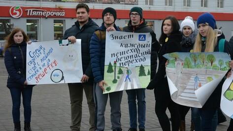 Острогожцы организовали акцию против смертельных игр в интернете «Мы выбираем жизнь»