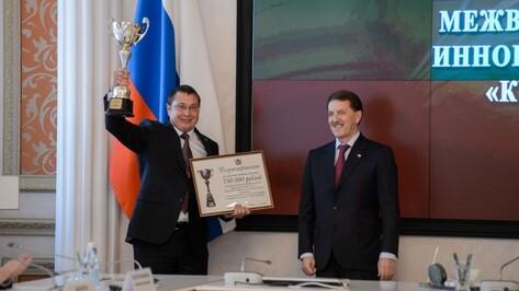 «Кубок инноваций-2015» получил Воронежский госуниверситет