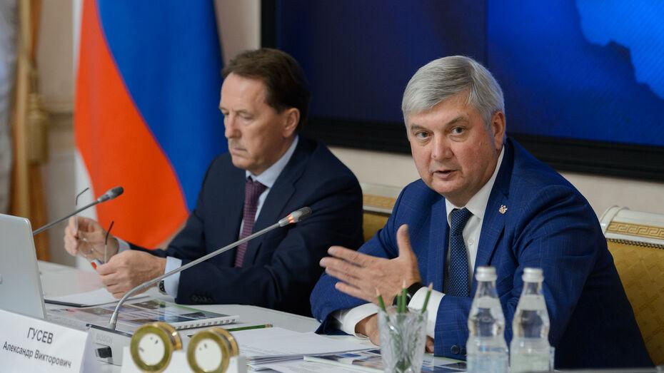 В правительстве Воронежской области обсудили развитие районов с главами муниципалитетов