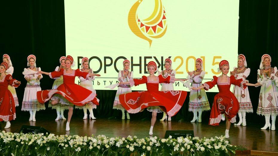 Воронеж показал себя культурной столицей СНГ