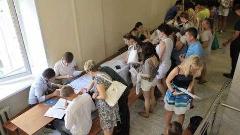 В первую волну в ВГУ зачислили очников на 864 бюджетных места из 1450