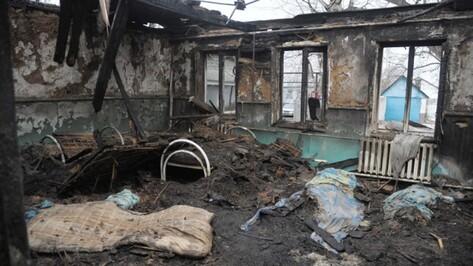 В Воронежской области из ветхих приютов расселят 141 человека в 2016 году