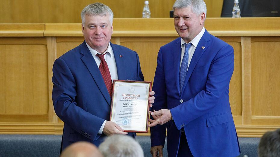 В Воронеже наградили депутатов регионального парламента