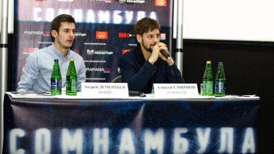 Премьера триллера «Сомнамбула» о приюте под Воронежем состоится 13 марта в «Спартаке»