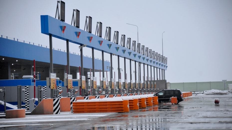 Между Воронежем и Саратовом появится платная трасса