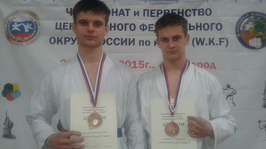 Поворинские каратисты завоевали награды на всероссийских соревнованиях
