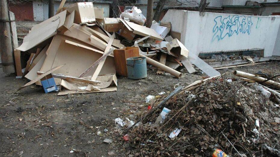 В апреле семилукцы получат «двойные» платежки за вывоз мусора