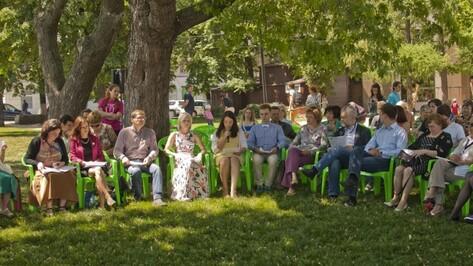 Воронежцам предложили поучаствовать в эстафете-чтении Платоновского фестиваля