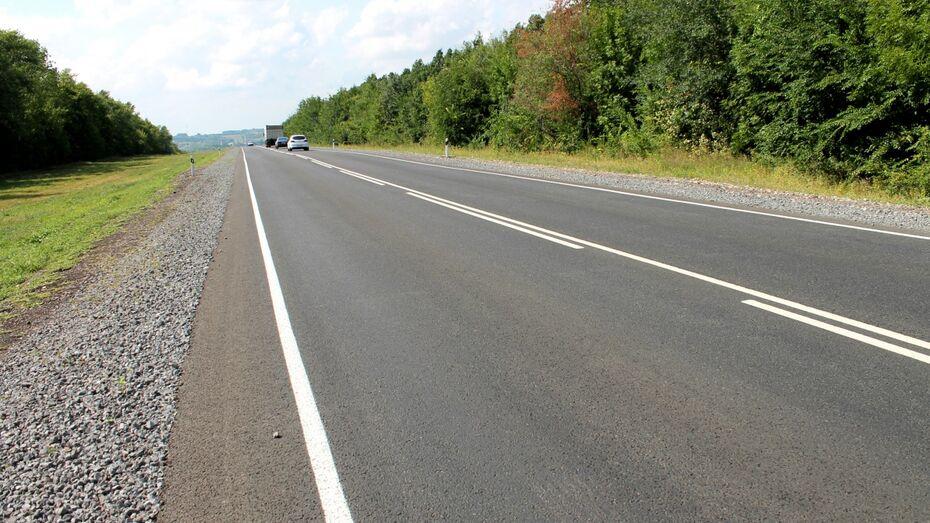 Дорожники досрочно отремонтировали 3 участка трассы «Курск-Воронеж»