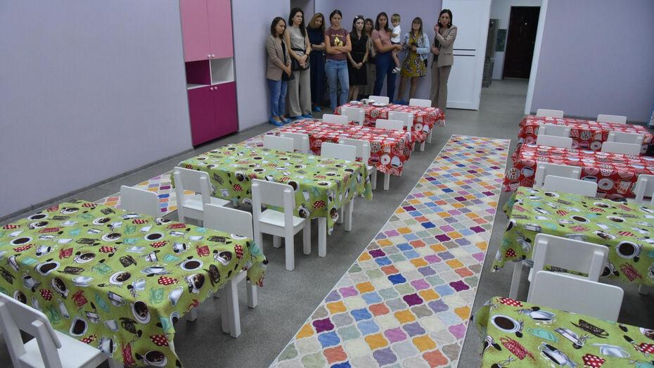 В Воронеже открылся первый детский сад со спортивным уклоном