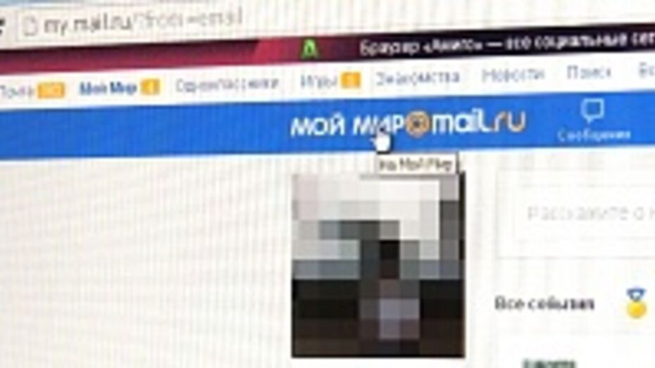В Воронеже будут судить психолога-педофила, развращавшего малолетних девочек через интернет