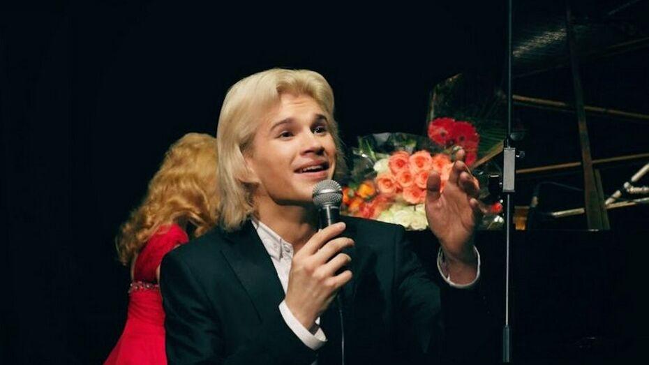 Участник шоу «Голос» Александр Бичев даст сольный концерт в Воронеже