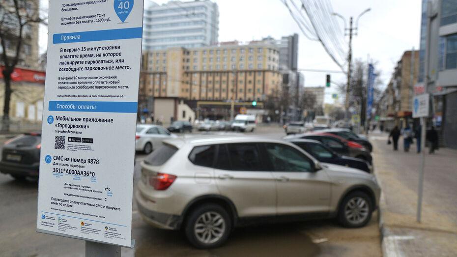 Камеры на платных парковках Воронежа будут «ловить» закрывающих номера водителей