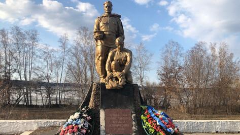 Проект РИА «Воронеж». Где этот памятник? Братское захоронение №12