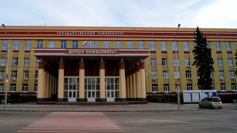 В рейтинг востребованности в РФ вошли 10 воронежских вузов