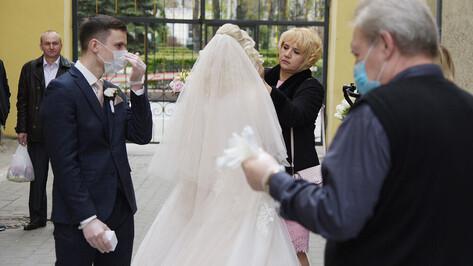 Число браков в Воронежской области уменьшилось в 2020 году