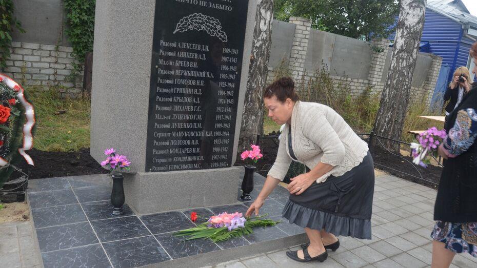 В Воронеже торжественно открыли отреставрированный памятник соседям