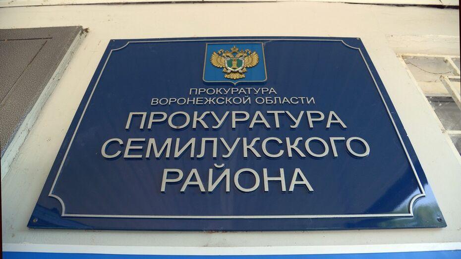 Семилукская прокуратура обязала 8 поселений навести порядок в похоронном деле