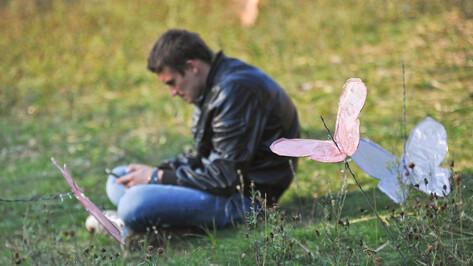 В 7 раз дешевле обойдется воронежский «Город-сад» в онлайн-формате