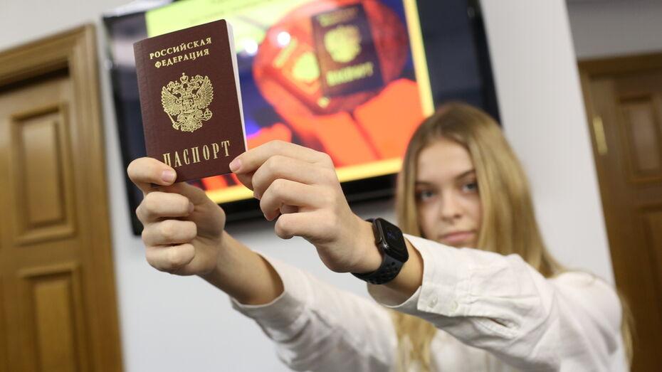 Первые паспорта вручили юным воронежцам в региональном парламенте