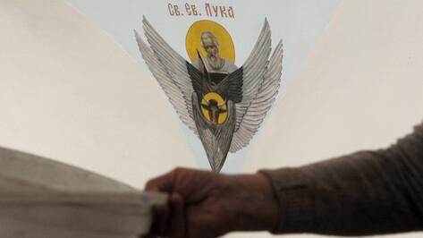 Воронежские НКО получили гранты конкурса «Православная инициатива»