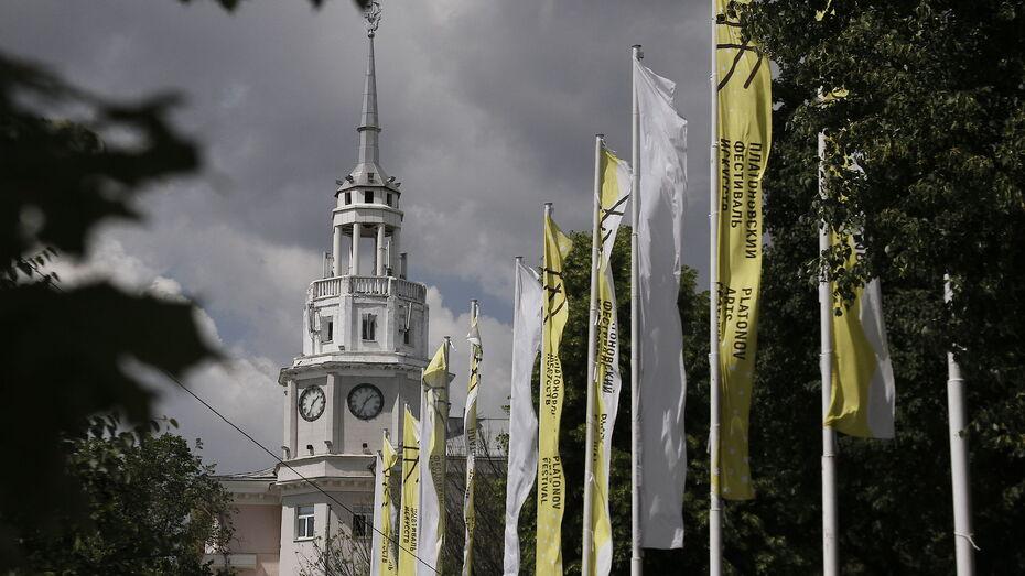 Итоги недели. Что важного произошло в Воронежской области с 31 мая по 6 июня
