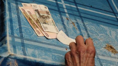 В Воронеже мошенница обманула 8 пенсионеров на 300 тыс рублей