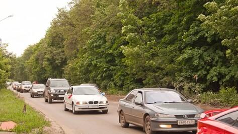 В 2013 году на ремонт воронежских дорог потратят один миллиард 56 миллионов рублей