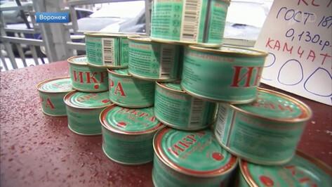 В продаваемой на улицах Воронежа красной икре не нашли ДНК рыбы