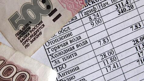 В Воронеже жильцы 2 домов переплатили за ЖКХ более 140 тыс рублей