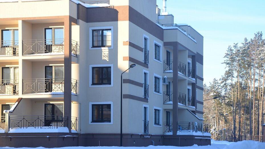 ГК «Крайс» предложила воронежцам обменять старую квартиру на новую