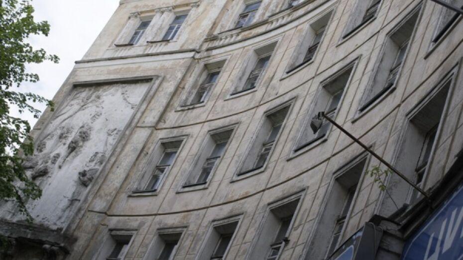 В Воронеже выдали разрешение на ремонт дома с «летающей девочкой»