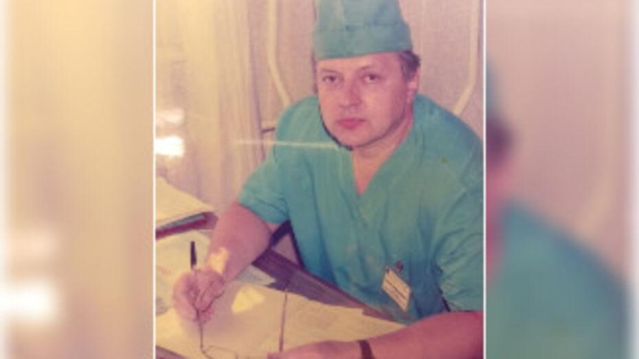 Заболевший коронавирусом инфекционист умер в Воронежской области
