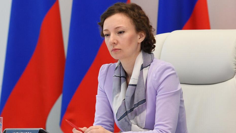 Омбудсмен Анна Кузнецова поддержала идею воронежцев о единой системе поиска детей