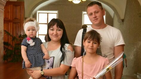 В Острогожске 11 семей получили сертификаты на приобретение жилья