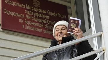 Под Воронежем старушка получила российский паспорт после 20 лет нелегальной жизни