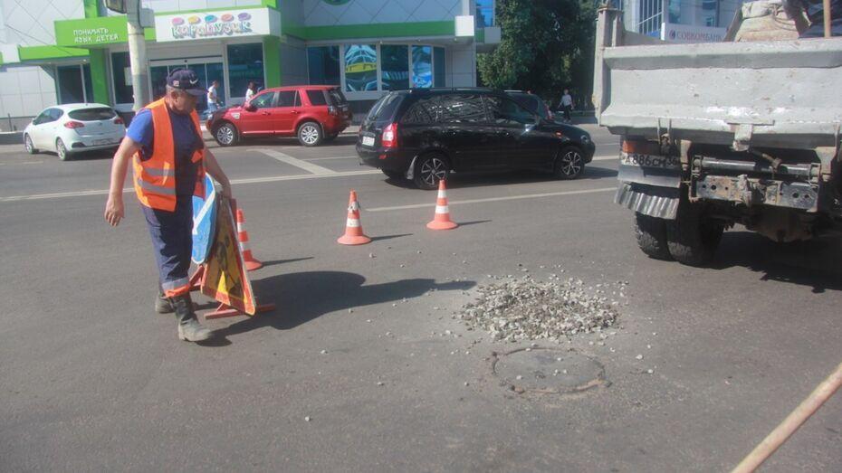 В Воронеже устранили провал на улице Маршака