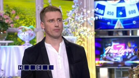 Певец из воронежского села выиграл в телешоу «Поле чудес»