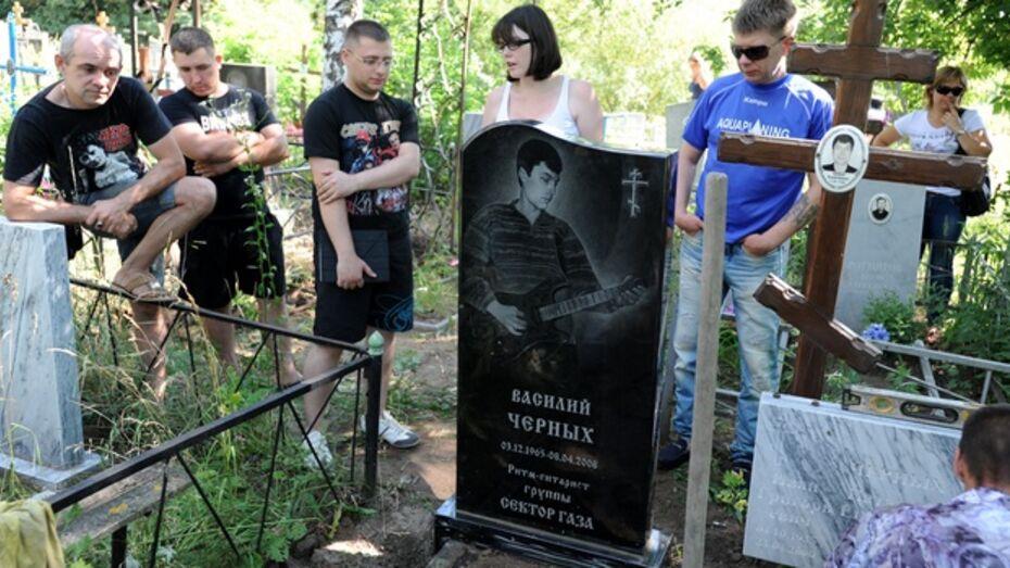 В Воронеже московские музыканты установили памятник гитаристу «Сектора Газа»