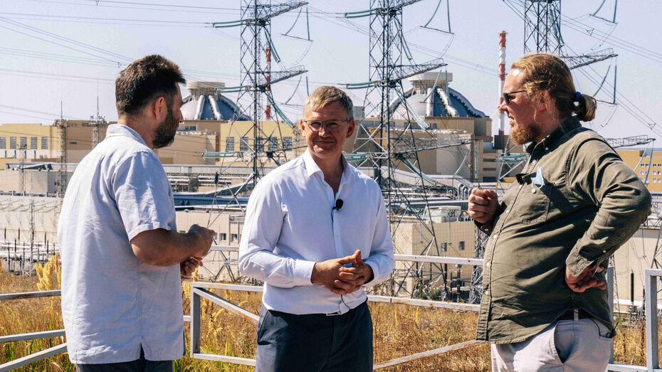 Известные ведущие «Маяка» убедились в безопасности Нововоронежской АЭС
