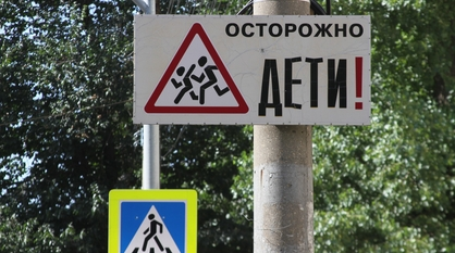 Во всех ДТП виноваты взрослые. В Воронеже обсудили безопасность детей на дорогах