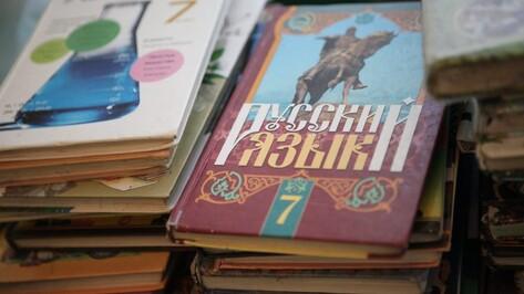 Губернатор и спикер облдумы поздравили учителей Воронежской области